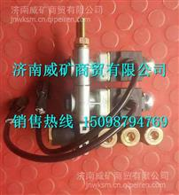 4120001139临工重机制动电磁阀 /4120001139