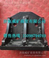 2712018838临工重机矿用车限位块支架/ 2712018838