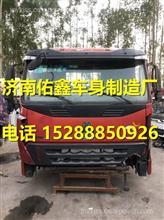 二手拆车重汽豪沃A7平顶驾驶室总成 / 中国重汽豪沃A7二手驾驶室总成