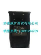 27010109592临工MT86矿用车配件发动机左前支座/27010109592