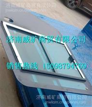 4190001098553临工重机矿用车左边车门玻璃总成/ 4190001098553