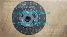 27040101311临工重机MT86离合器从动盘总成/27040101311