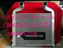 重汽豪瀚冷却模块  豪瀚水箱散热器  豪瀚中冷器总成WG9525531102/WG9525531102