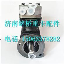 M36L1-3509100玉柴6M发动机打气泵空压机