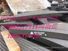 重汽豪沃后钢板总成/豪沃后弹簧板/豪沃后弓子板总成WG9725520889/WG9725520889