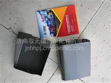 中国豪瀚配件 豪瀚汽车 WG9525820221豪瀚N7G/WG9525820221