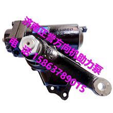 LG9704470120重汽轻卡循环球转向器方向机总成/LG9704470120