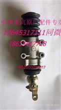 重汽变速箱换挡气动助力器  重汽19710T变速箱助力器WG2203210317/WG2203210317