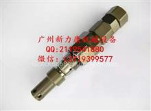小松PC60-7液压泵卸荷阀主副溢流阀/PC60-7