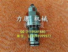 小松PC55液压泵主溢流阀主副溢流阀/PC55