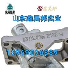 中国重汽豪沃换挡杆  换挡机构  换挡操纵机构  WG9725240208/ WG9725240208