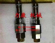 小松PC200-6液压泵卸荷阀主副溢流阀/PC200-6