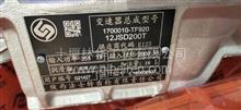 20多年实体店千赢新版app湖北库全铝合金12JSD200T 12JSD200T