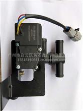 欧曼ETX 暖风水阀控制器总成H4811080003A0/H4811080003A0