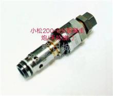 小松PC200-5液压泵主副溢流阀主副炮/PC200-5