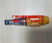 小松PC120-6液压泵卸荷阀主副溢流阀/PC120-6