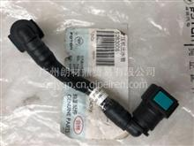 5283005福田康明斯 ISF2.8空压机出水管/5283005