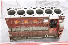 CCEC重庆康明斯发动机配件汽缸体/4914774-10
