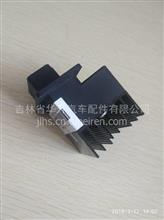 重汽豪沃原厂暖风电阻/WG1630840321