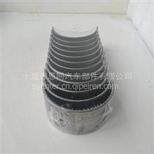 CCEC重庆康明斯发动机配件K6主轴瓦组/4914694-10