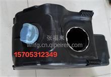 新德龙M3000X3000陕汽36L原厂尿素罐DZ95259740574/DZ95259740574