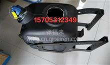1000925660潍柴原厂尿素箱 尿素支架/1000925660