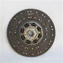 苏州园菱东风天龙雷诺离合器从动盘离合器片SQP1601130-ZB601 /SQP1601130-ZB601