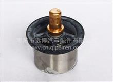 CD5600222007东风天龙雷诺发动机节温器节温器总成 雷诺节温器 / CD5600222007