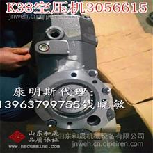 KTA38空气压缩机3056615【双缸】北方重工TR100/进口3056615