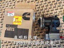 QSX15空压机3104216/4318216特雷克斯(TEREX)_配件专区/进口3056615