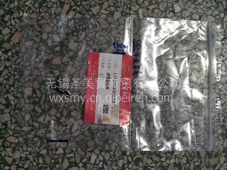 安徽华菱汉马704索达变速箱纸垫1704P1E29056型图纸护卫舰导弹图片