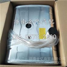 华菱重卡铝合金油箱 华凌汉马原厂燃油箱厂家 油箱浮子油位传感器