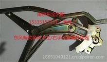 东风新款多利卡左右手动玻璃升降器/61AB23-05015