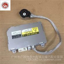 适用于丰田大灯调节电脑板85967-30050 39000-76943/85967-30050 39000-76943