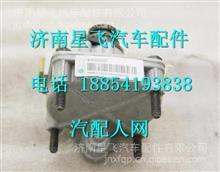 重汽豪沃A7继动阀WG9000360524/WG9000360524