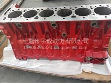 【3696804】适用于北汽福田欧曼GTL,ISG发动机缸体总成/3696804,福田康明斯 缸体3697306