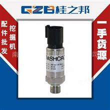 原装力士德SC360挖机压力传感器/KM41-Z160