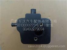 一汽解放FAW锡柴6DM发动机油气分离器/81D