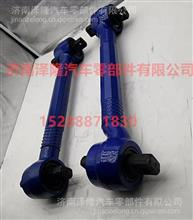 中国重汽高端定制豪沃上推力杆AZ9752551175/AZ9752551175