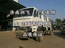 供应四川南充龙驹107马力单排驾驶室总成 龙驹厢式轻卡驾驶室厂家/18678309187
