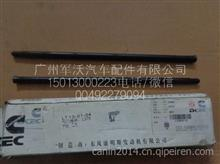 东风天龙天锦配件康明斯6L发动机气门推杆/L375