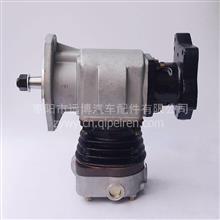 3970805东风康明斯发动机空气压缩机空气压缩机 发动机空压机/ 3970805