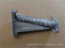 一汽解放FAW锡柴6DL发动机油气分离器支架/29D