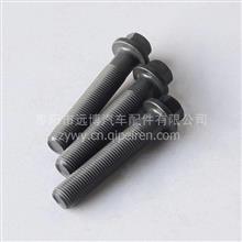 CC3944679 东风康明斯发动机 连杆螺栓-X原装正品连杆螺栓-X/ CC3944679