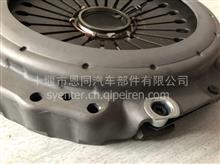 430天龙旗舰24齿50.8离合器及压盘总成加强型/DFPC1601070-H0202JQ