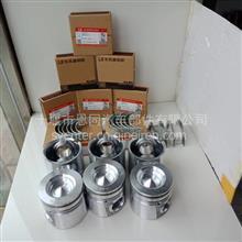 东风天锦EQ4H风神发动机配件增压器出口联接管带排气制动阀总成/1203015-KE300
