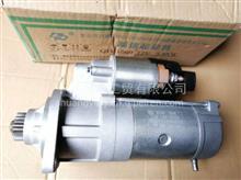 湖北神电QDJ1560起动机 /QDJ1560