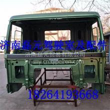中国重汽豪沃驾驶室壳体 重汽豪沃驾驶室配件 壳体 车架厂家销售/中国重汽豪沃驾驶室壳体
