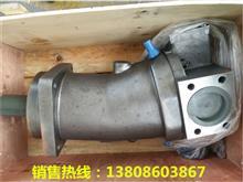 万盛区柱塞泵A4VSO250DRG/30R-VSD75U99E