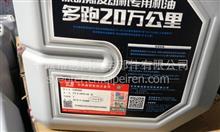 DOT3制动液700g/B-DFPC-DOT3-700